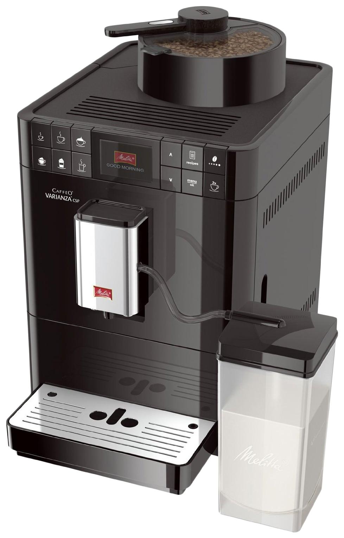 Кофеварка / кофемашина Melitta Caffeo Varianza CSP F57/0-102