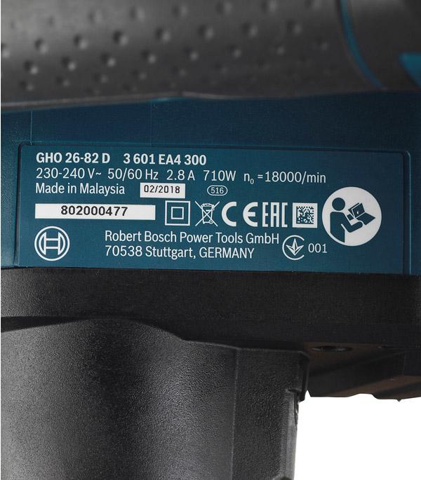 Bosch GHO 26-82 D 06015A4302
