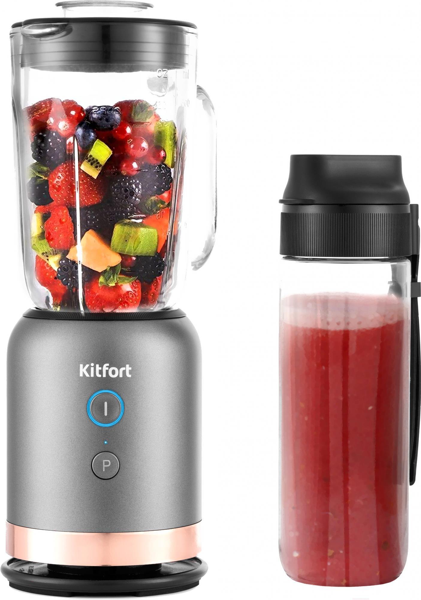 Kitfort KT-1368