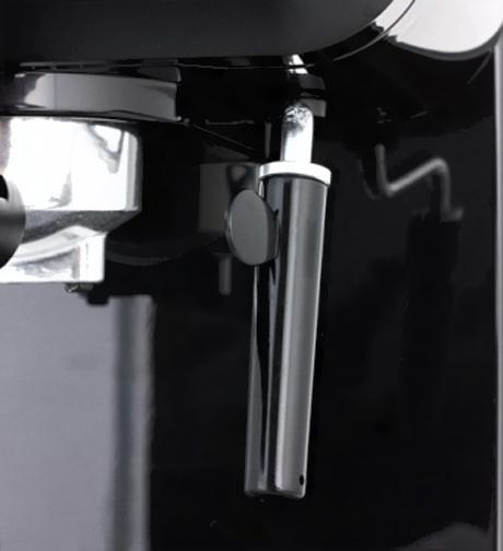 Кофеварка / кофемашина Vitek VT-1502 BK