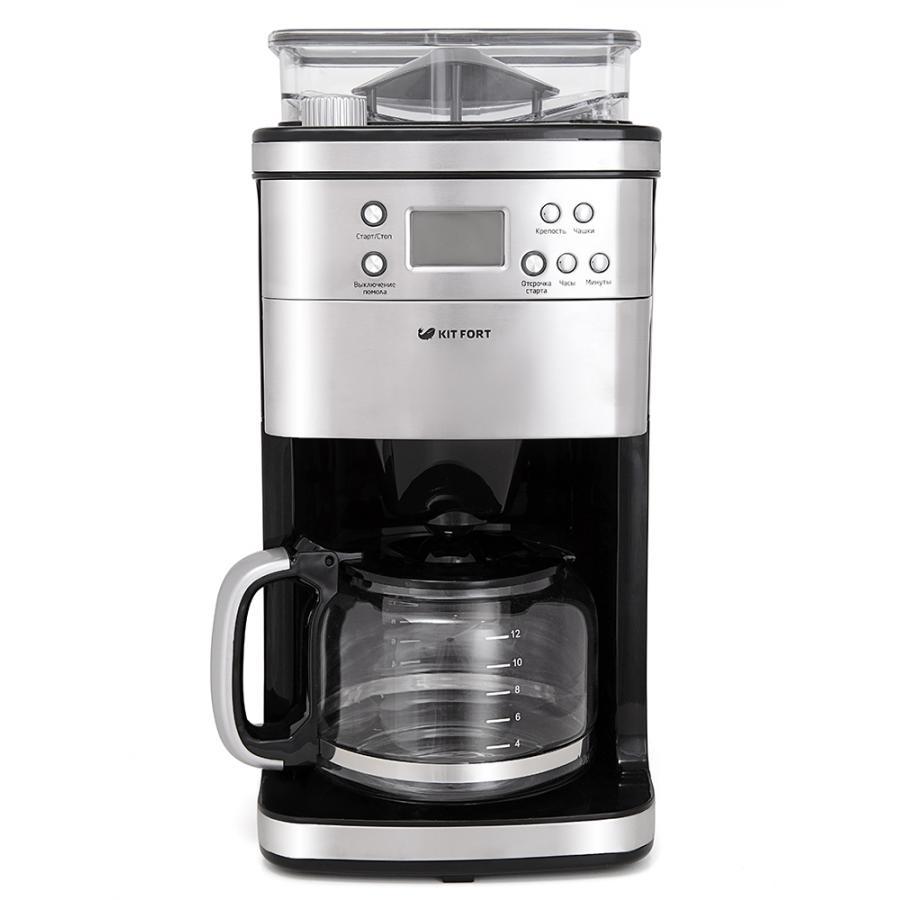 Кофеварка / кофемашина Kitfort KT-705