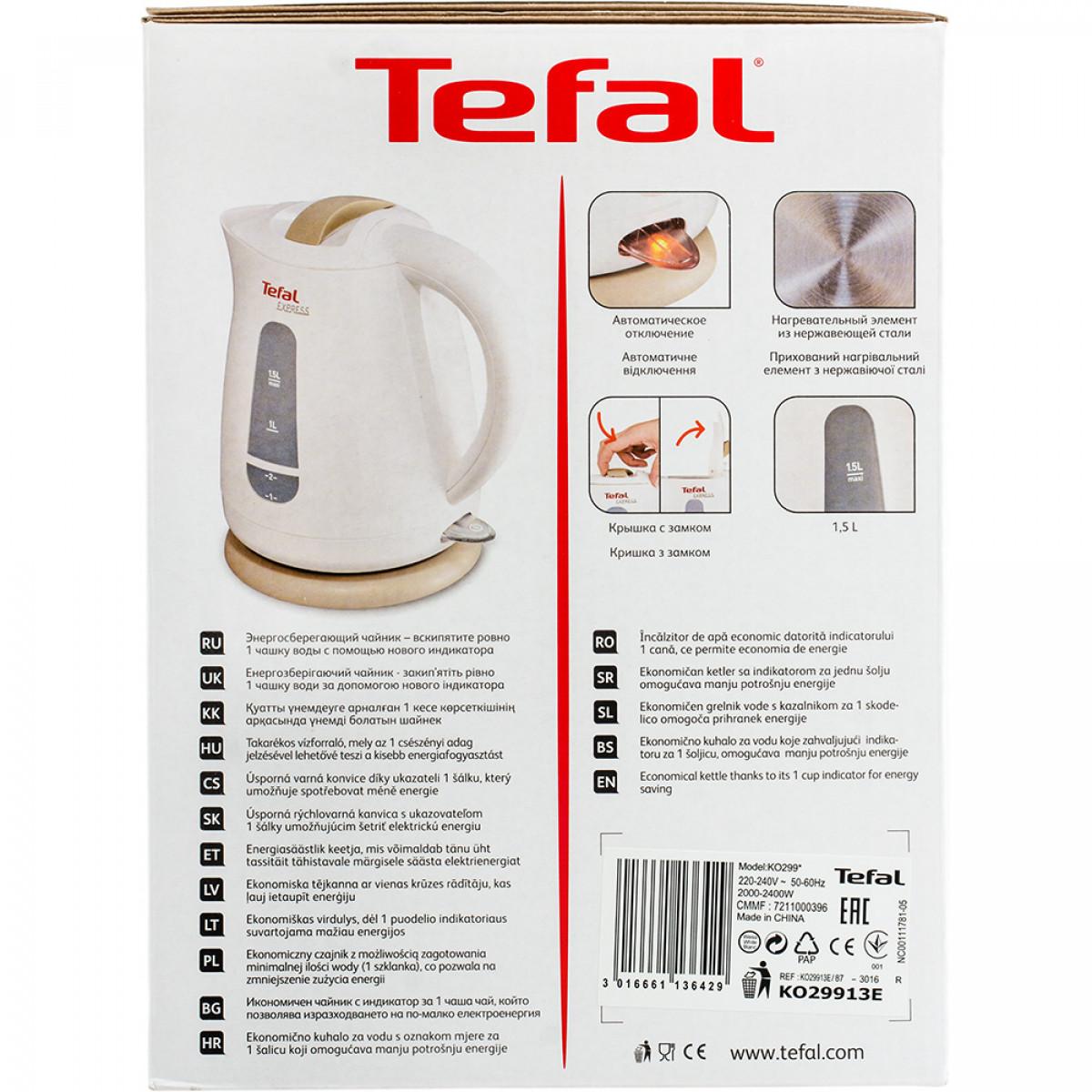Чайник / термопот Tefal KO29913E