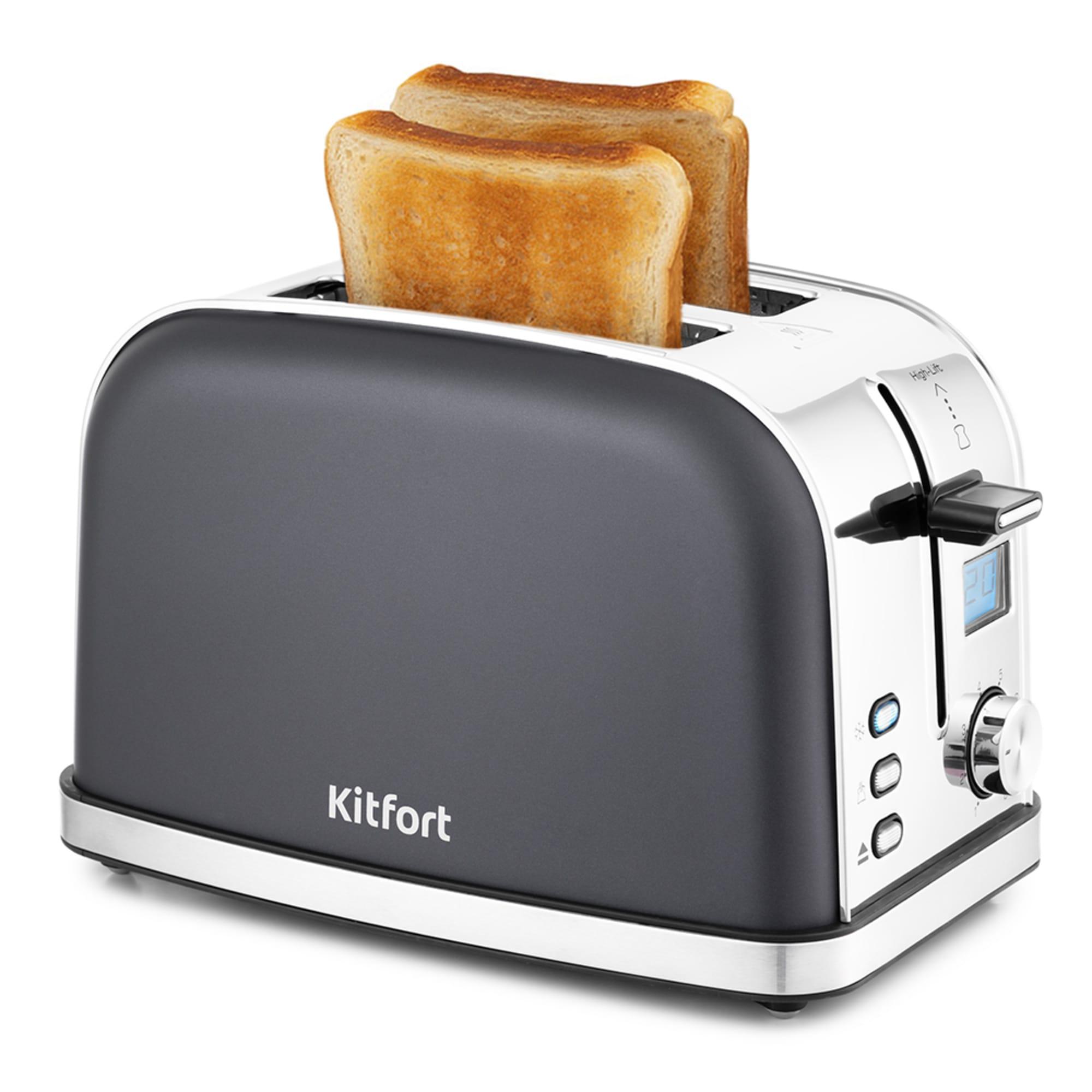 Тостер Kitfort KT-2036-5 (графит)