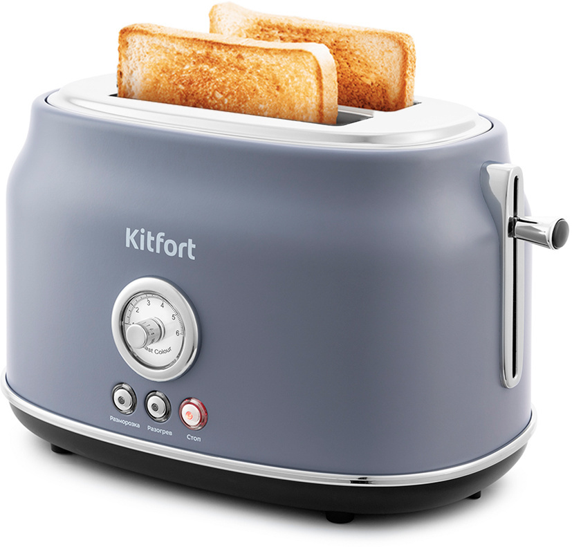 Тостер Kitfort KT-2038-3 (серый)