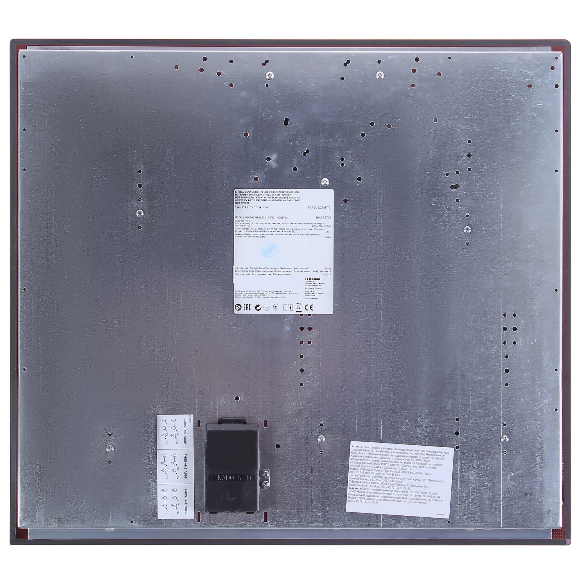 Варочняя панель Hansa BHC66706