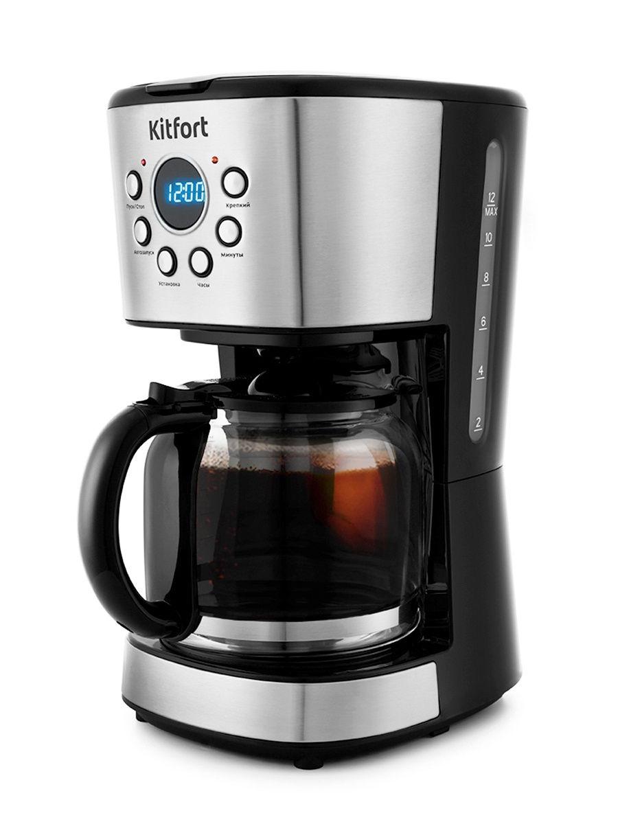 Кофеварка / кофемашина Kitfort KT-728