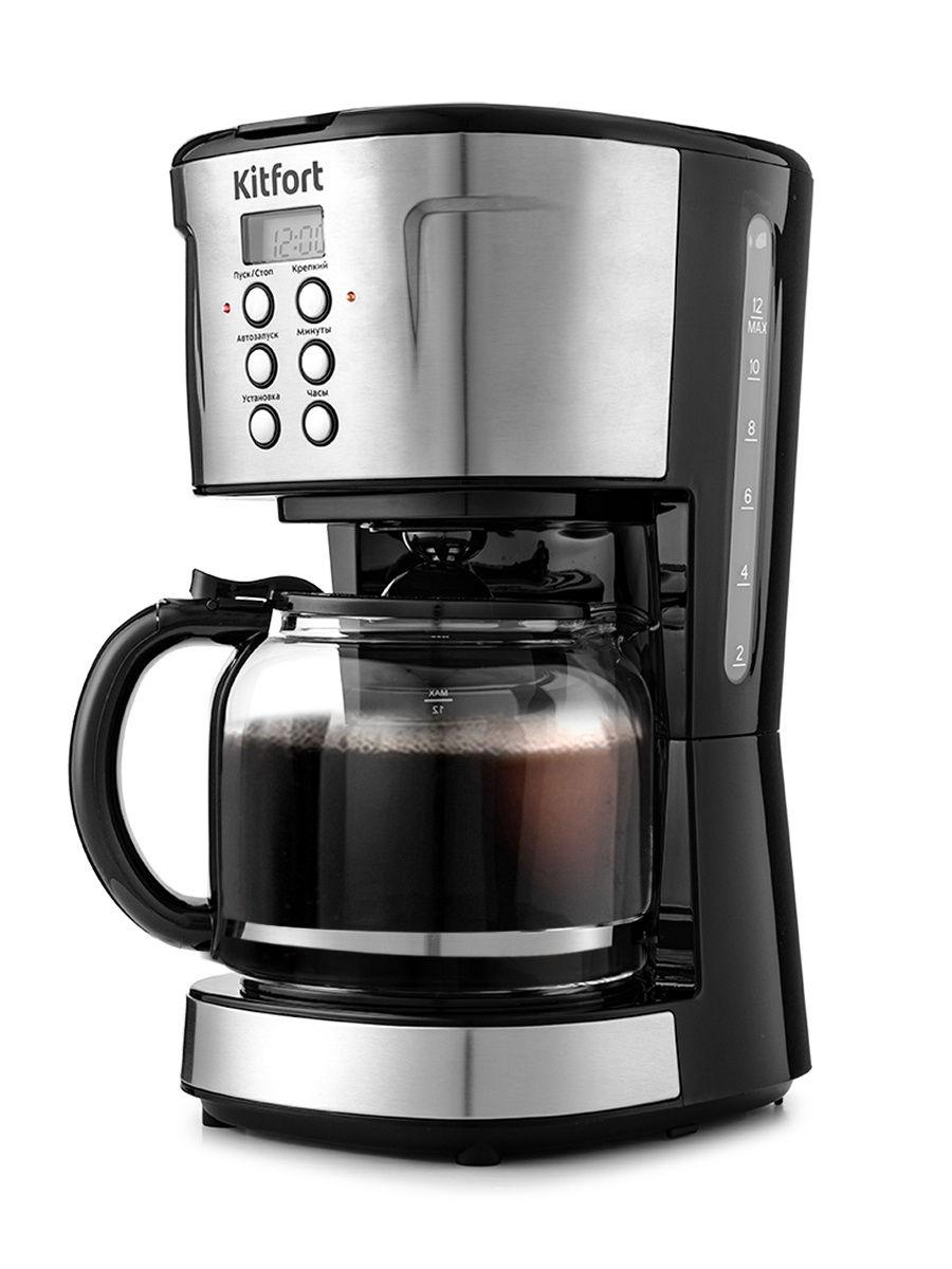 Кофеварка / кофемашина Kitfort KT-731