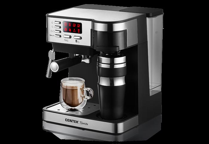 Кофеварка / кофемашина CENTEK CT-1162