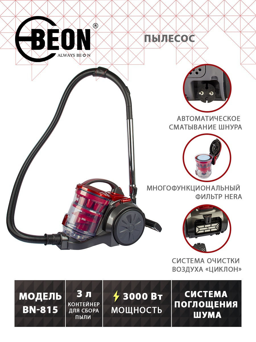 Beon BN-815