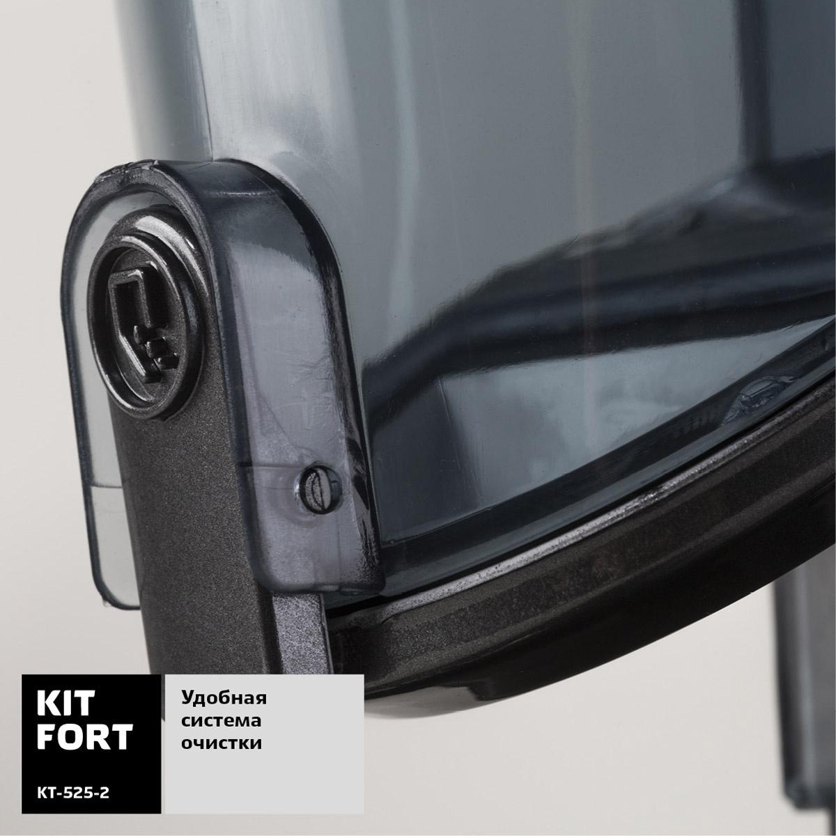 Пылесос Kitfort KT-525-2 (серый)