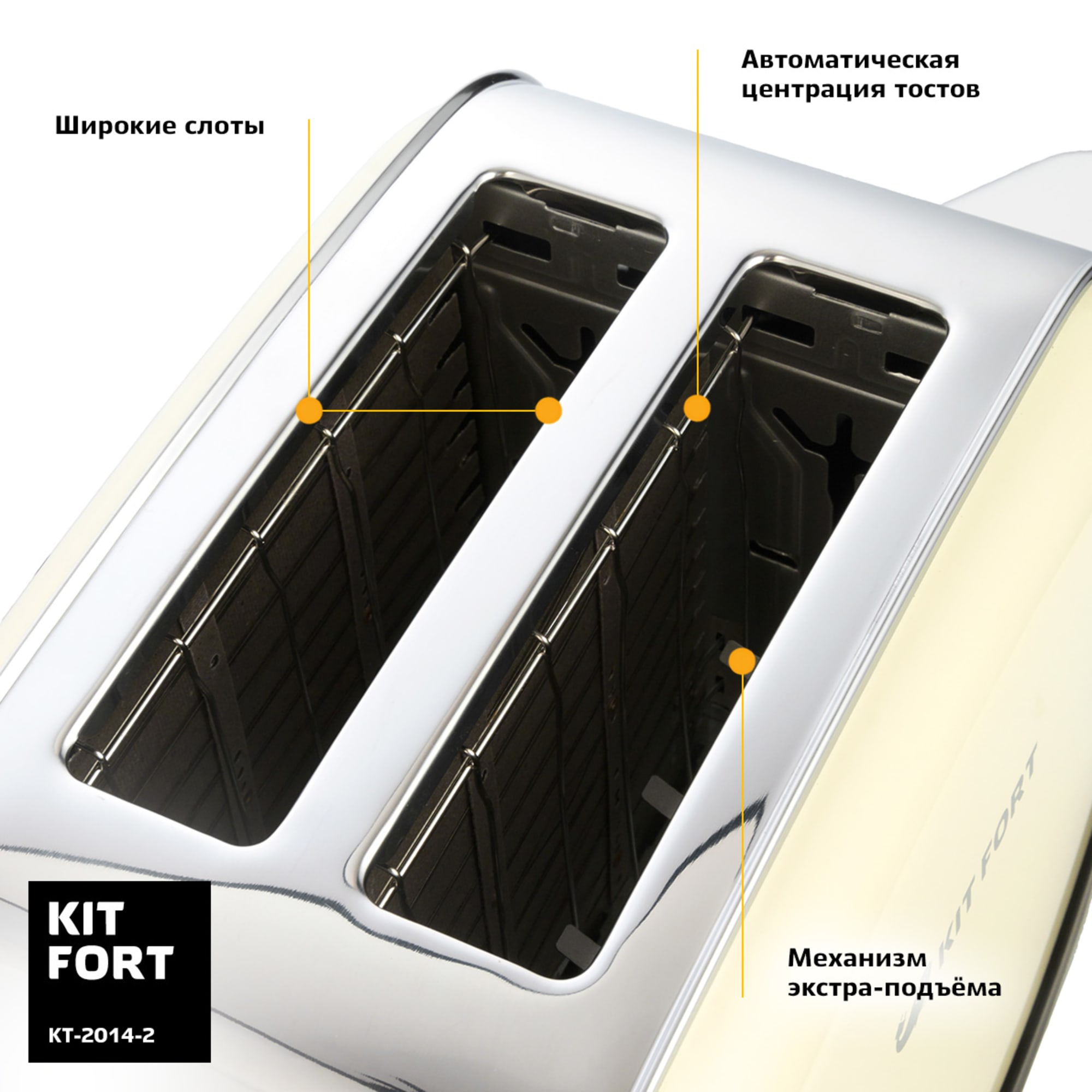 Kitfort KT-2014-2 Beige