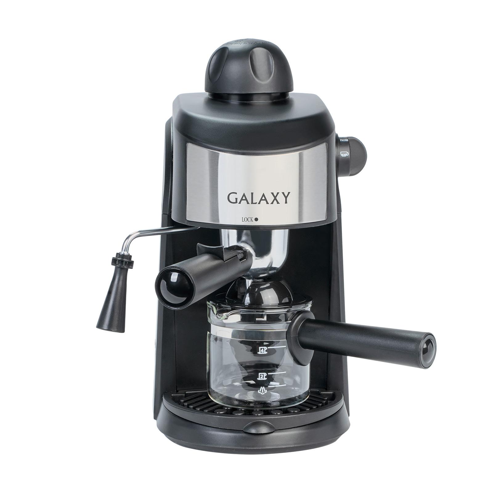 Кофеварка / кофемашина Galaxy GL0753