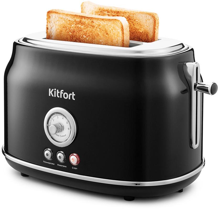 Тостер Kitfort KT-2038-1 (черный)