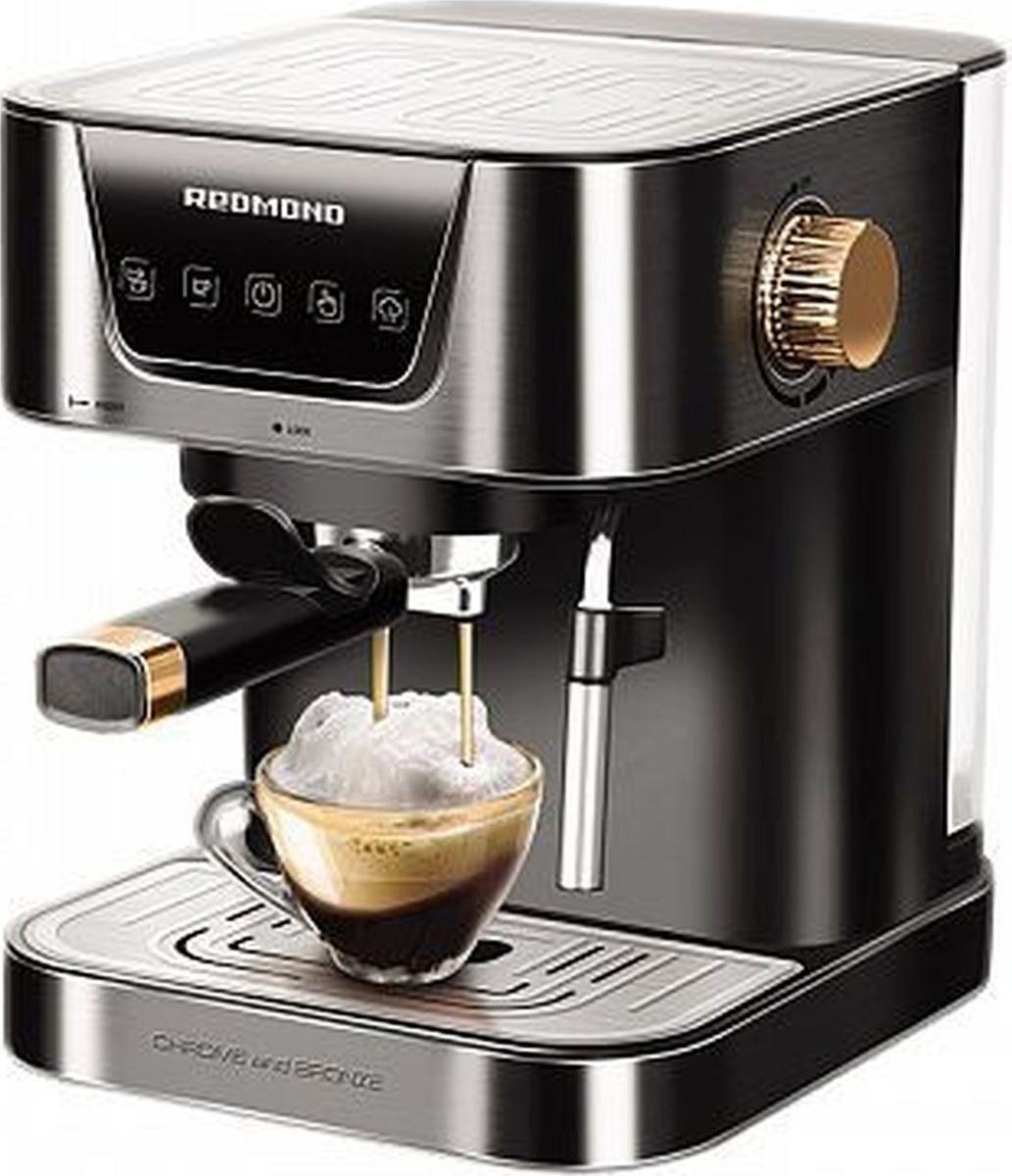 Кофеварка / кофемашина Redmond RCM-CBM1514