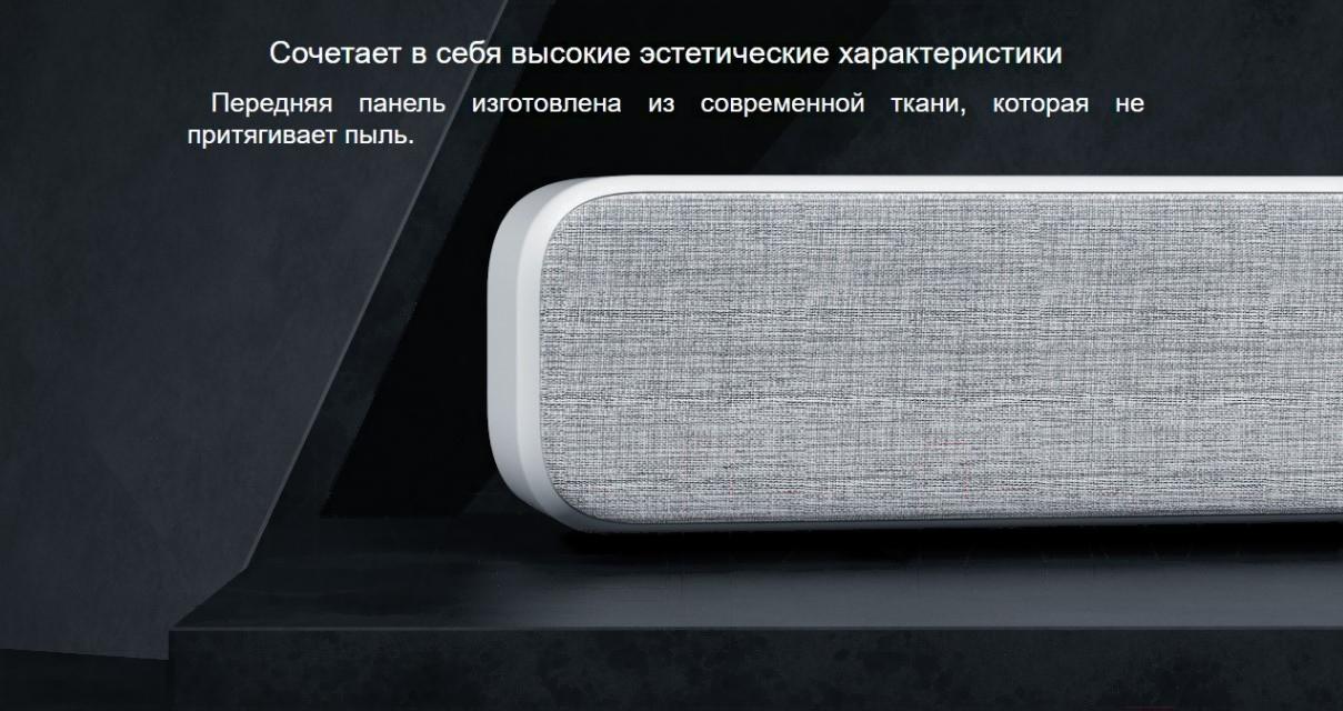Домашний кинотеатр Xiaomi Mi TV Audio MDZ-27-DA