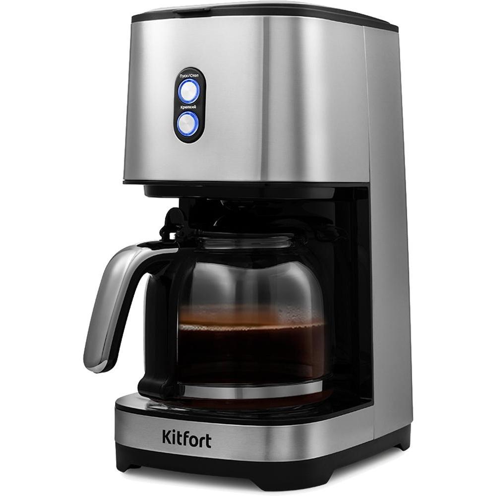 Кофеварка / кофемашина Kitfort KT-750