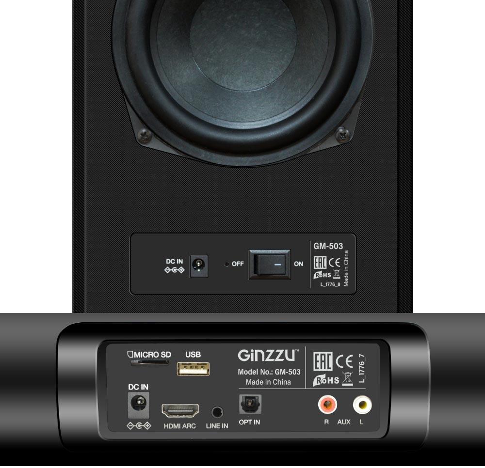 Ginzzu GM-503